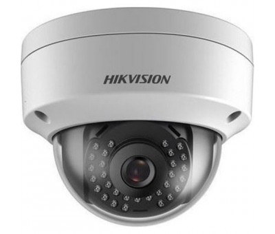 Hikvision 2MP IP Network Dome Kamera DS-2CD1123G0F-I