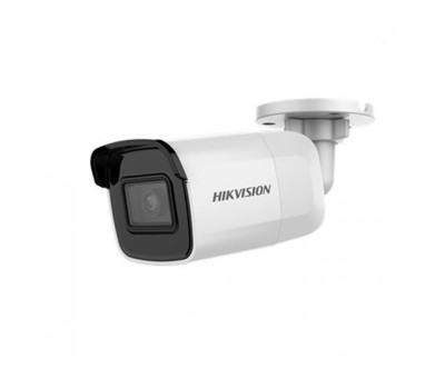 Hikvision DS-2CD2021G1-I 2MP Mini IR  4MM Bullet Kamera